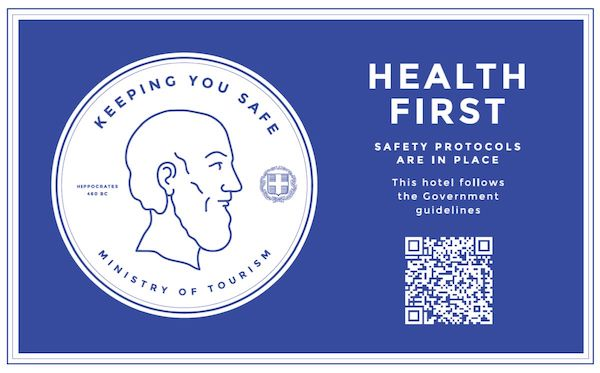 Health first badge large 2